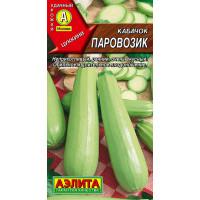 Кабачок цуккини Паровозик | Семена