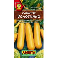 Кабачок цуккини Золотинка | Семена