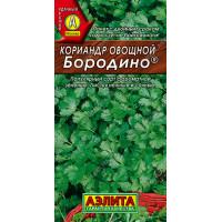 Кориандр Армянский овощной (лидер)  | Семена
