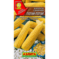 Кукуруза сахарная Лопай-лопай --- | Семена
