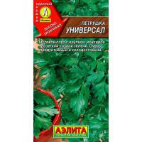 Петрушка листовая Универсал --- | Семена
