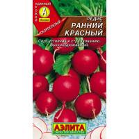 Редис Ранний красный --- | Семена