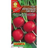 Редис Красный гигант --- | Семена