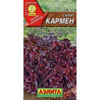 Салат Кармен листовой --- Ор. А | Семена