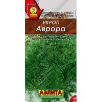 Укроп Аврора --- | Семена