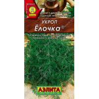 Укроп Елочка --- ® | Семена