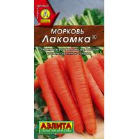 Морковь Лакомка --- ® | Семена