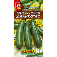 Кабачок Деликатес Цуккини