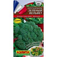 Капуста Зеленый вельвет броколи