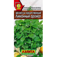 Мелисса лекарственная Лимонный аромат --- Прян. | Семена