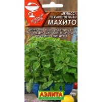 Мелисса Мохито лекарственная  | Семена