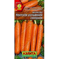Морковь (драже) Нантская улучшенная сахарная