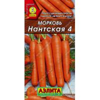 Морковь (лента) Нанская 4