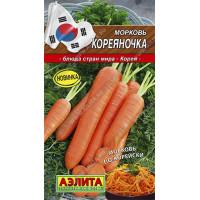 Морковь Кореяночка