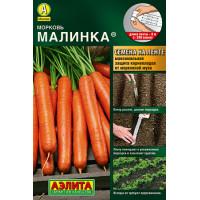 Морковь Малинка
