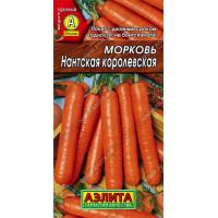Морковь Нантская королевская