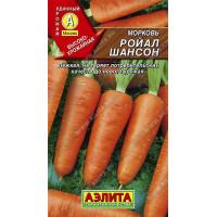 Морковь Ройал шансон