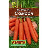 Морковь Самсон (лидер)