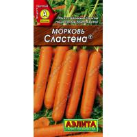 Морковь Сластёна
