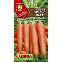 Морковь Янтарный сахар