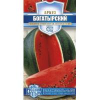Арбуз Богатырский серия Русский богатырь ( Г)