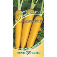 Морковь Карамель желтая ( Г )