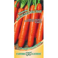 Морковь Мармелад красная ( Г )