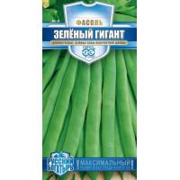 Фасоль Зеленый гигант серия Русский богатырь ( Г )