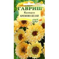 Календула Кремово-белая ( Г )
